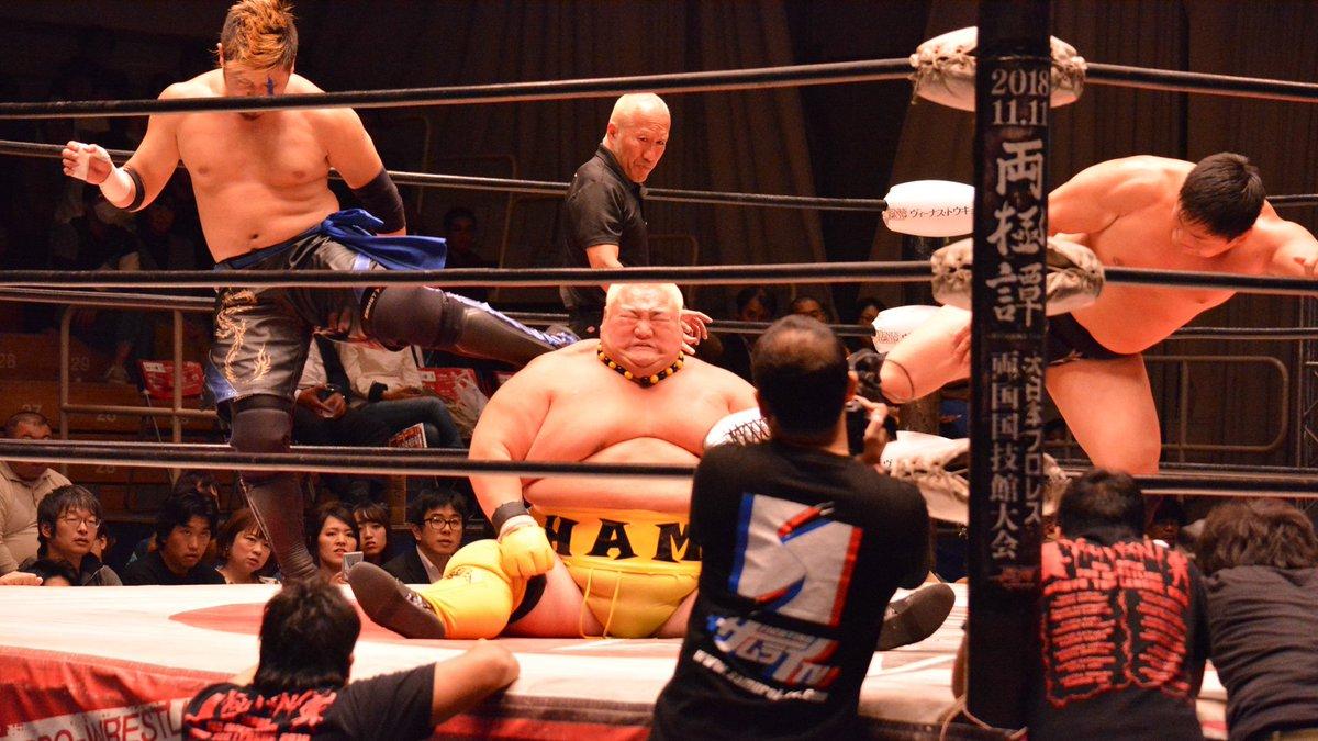 BJW: Hama y Nakanoue ganan el Saikyou Tag League y un título 6