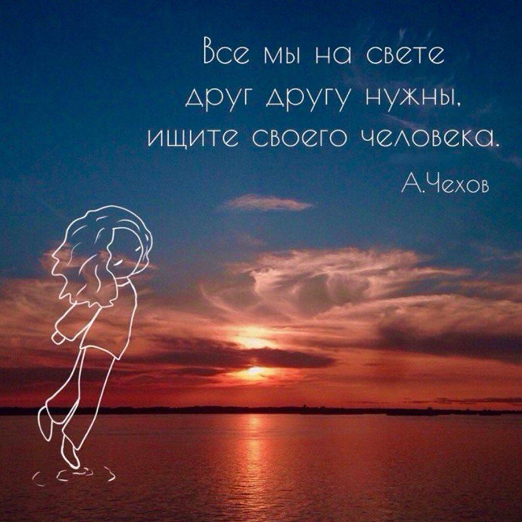 Картинки с надписями о жизни и любви россия, новогодняя