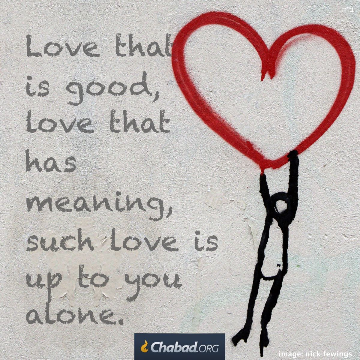 have a good heart meaning