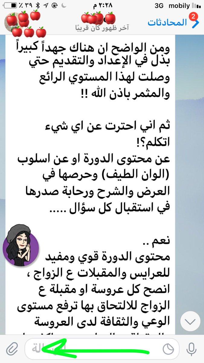 5e5b0db99f441 العرايس hashtag on Twitter