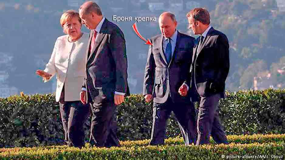 Россия впервые начинает занимать место изгоя в международном сообществе, - Фриз - Цензор.НЕТ 1104