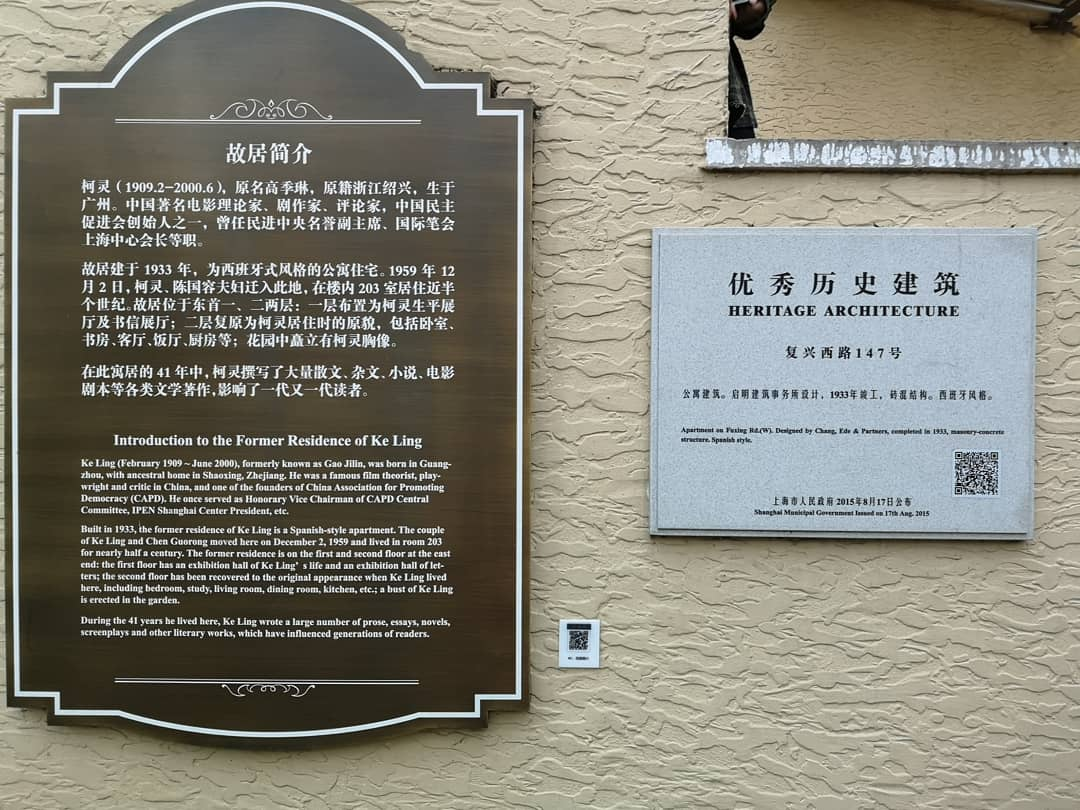 """Aibeo on Twitter: """"China does pay tribute to Ke Ling, one of the ..."""