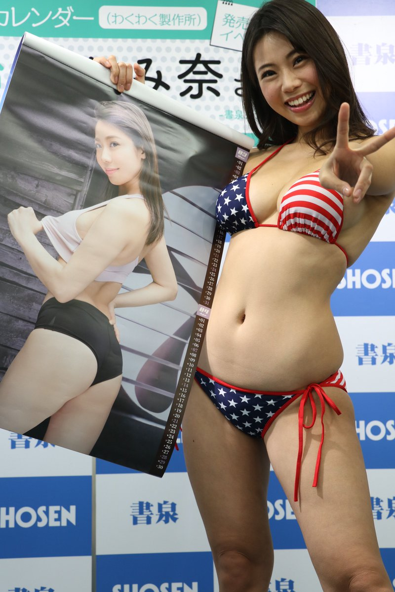 鈴木ふみ奈 2019年 カレンダー 星条旗ビキニ 発売イベント 画像
