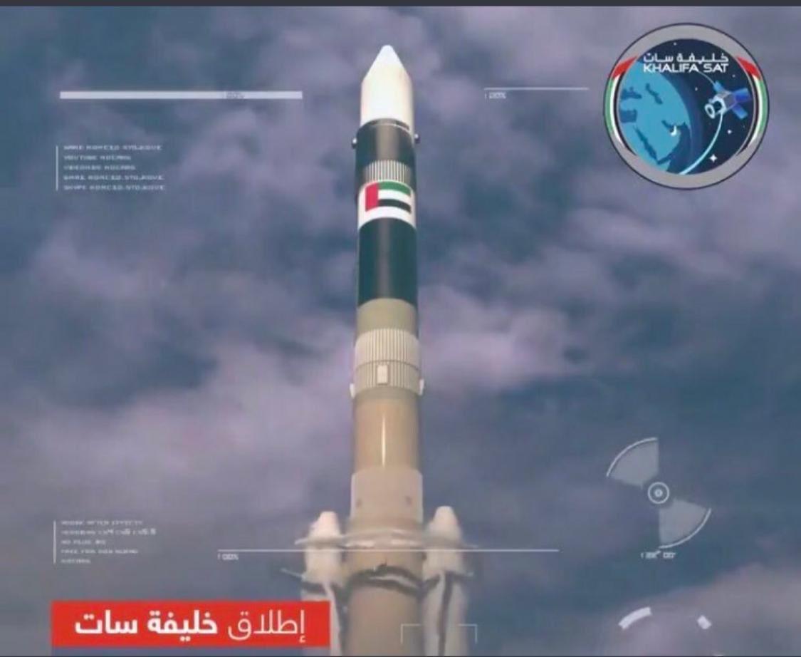 """""""خليفة سات"""" يدخل الإمارات عصر الصناعات الفضائية Dqp0lppWwAA2b4m"""