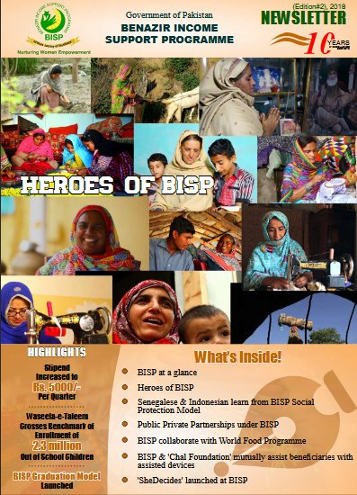 E-NewsLetter Of #BISP 2nd Edition 2018. #BISP #Newsletter #HeroesOfBISP #GraduationProgramme http://bisp.gov.pk/wp-content/uploads/2018/10/BISP-News-Letter.pdf …