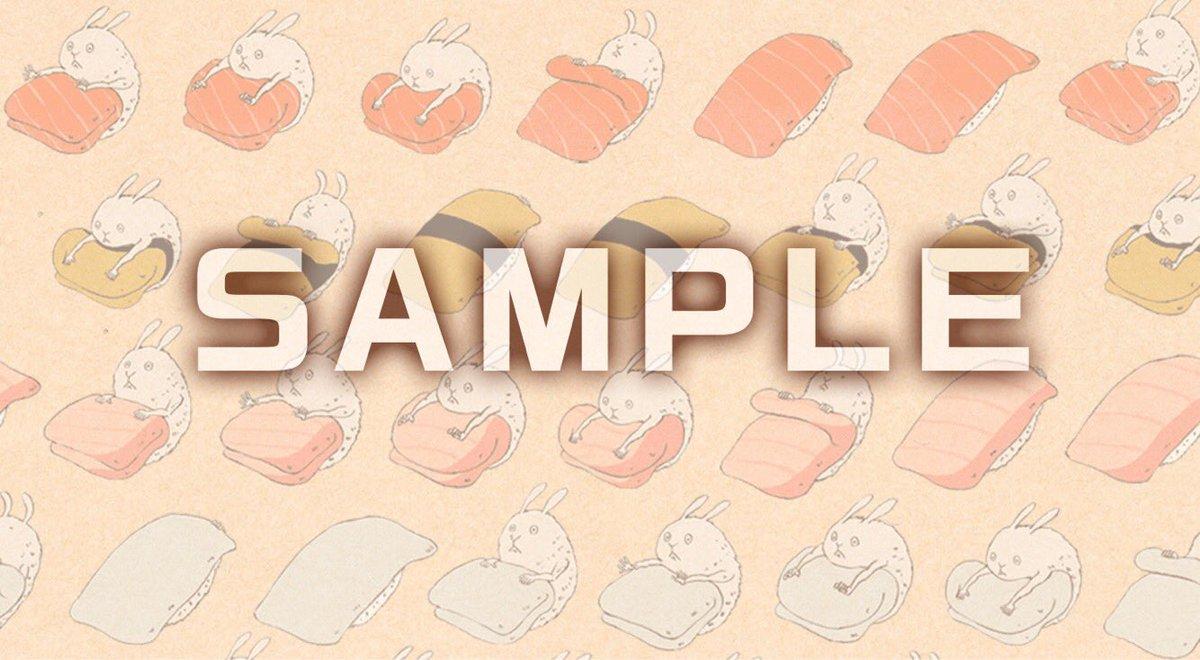 Misato On Twitter 無料のスタンプ配信アプリpush At Pushstamp