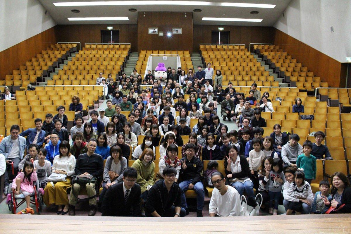 奈良 県立 医科 大学