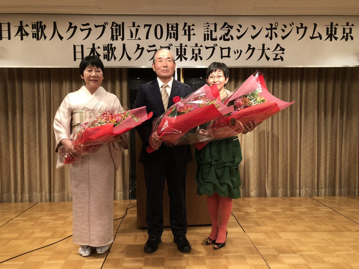 日本歌人クラブ新人賞