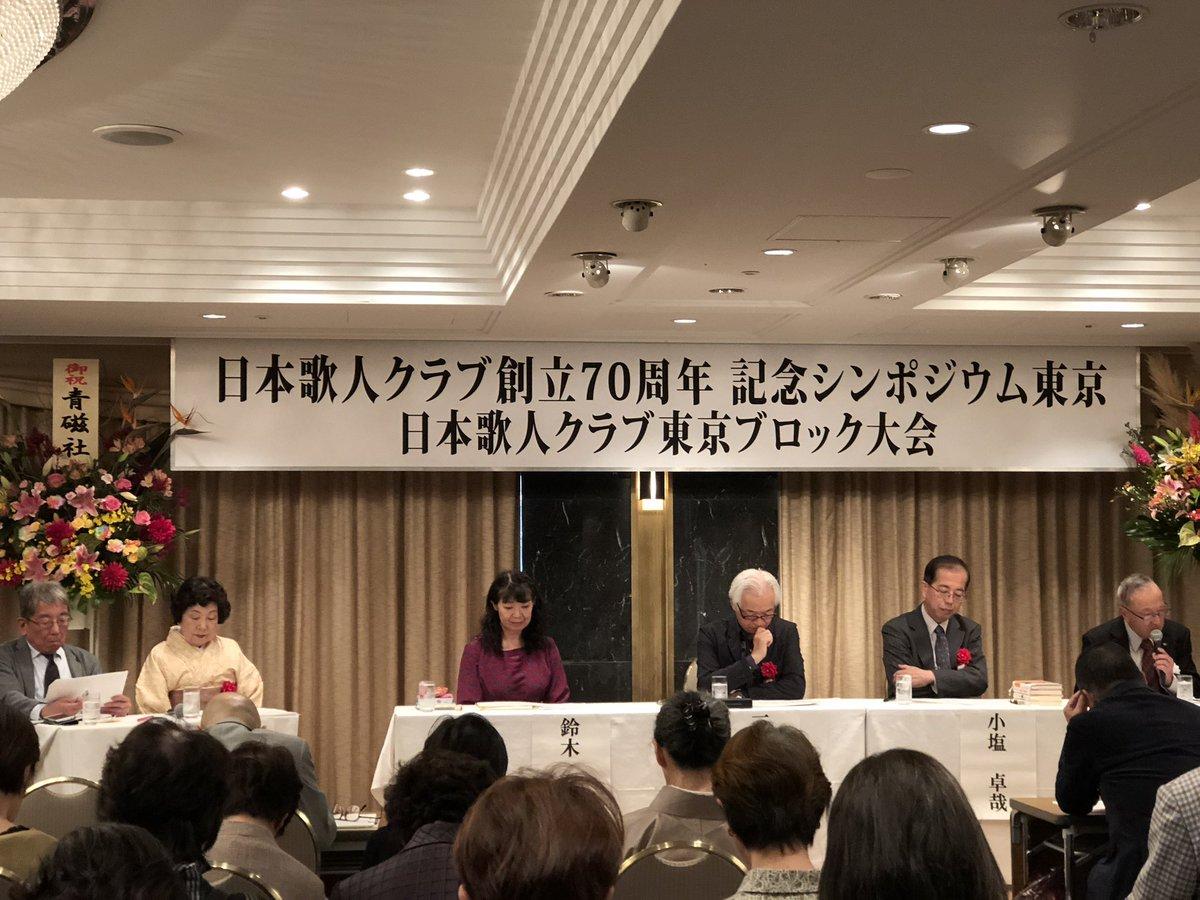 日本歌人クラブ賞
