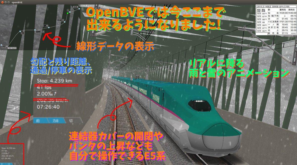 寝台急行銀河81号 on Twitter: