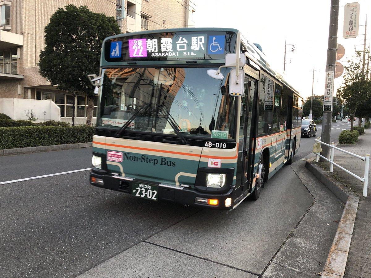 新座営業所 hashtag on Twitter