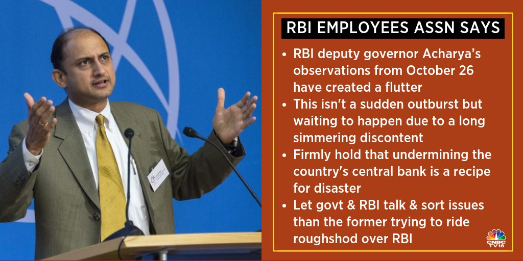 After  deputy governor Acharya's speech on Friday, the RBI Employees Association has come out batting for the central bank, firmly stating that 'undermining the country's central bank is a recipe for disaster.' Here's what the association has said #GovtVsRBI