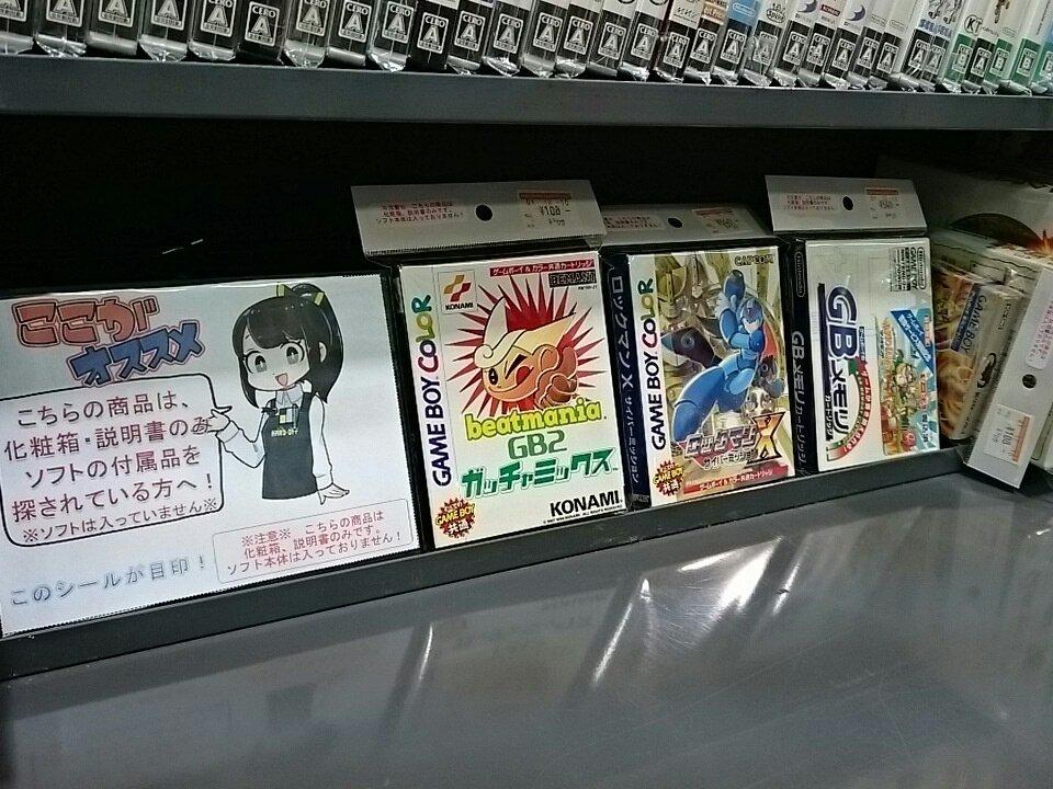 ハードオフ大阪和泉店の画像