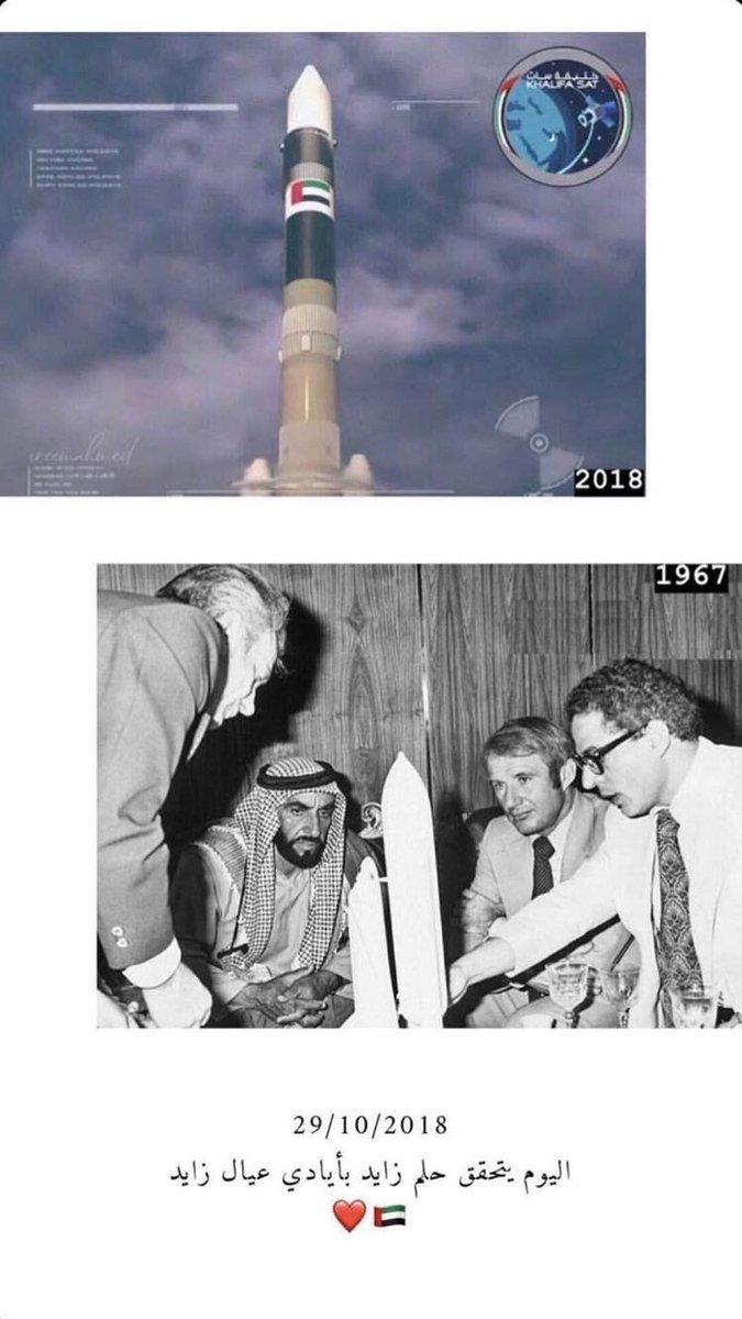"""""""خليفة سات"""" يدخل الإمارات عصر الصناعات الفضائية DqqYF1QWsAA1lqV"""