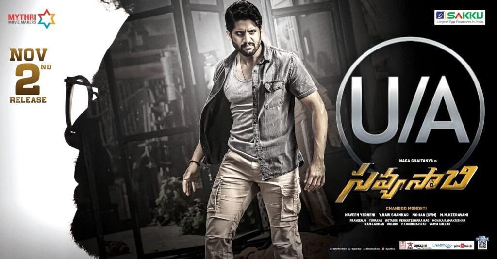 #Savyasachi (UA) On Nov 2nd https://t.co/O3j2MaPYpD