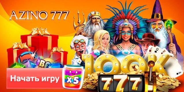 http 777 azino net