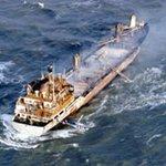 20 Jahre nach der folgenschweren Havarie des Holzfrachters #Pallas besteht die Gefahr einer Umweltkatastrophe im Wattenmeer weiter. Unser Experte @RoesnerWWF zeigt, was seitdem verbessert wurde und warum das noch nicht ausreicht: https://t.co/BOacSHOwnJ