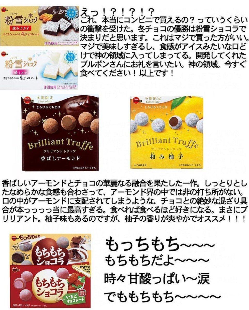 チョコ好きのおススメww毎日食べても飽きないチョコはこれww参考にしてね!