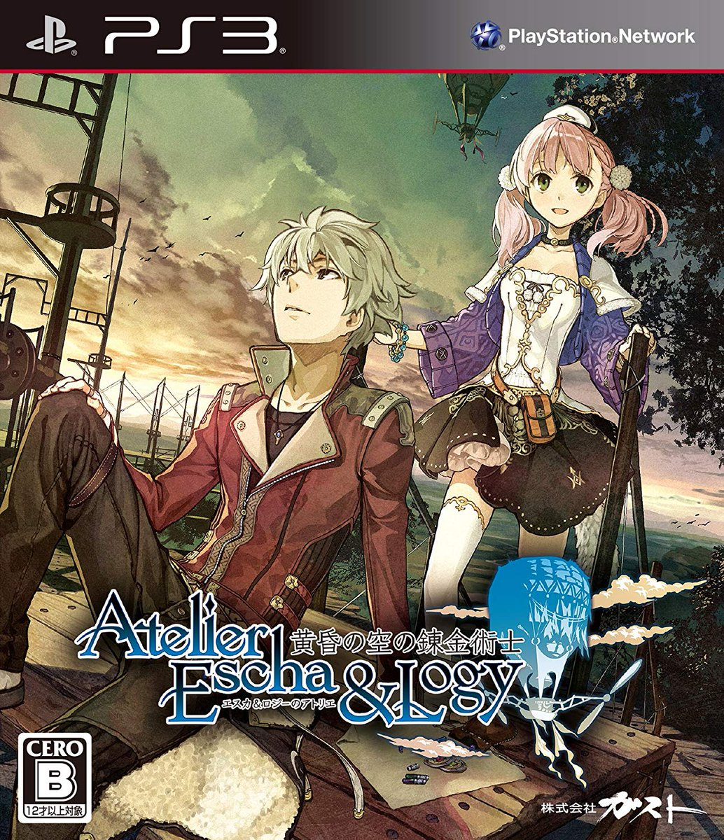 【Atelier Escha & Logy】Alchemists of the Dusk Skyさて、悩みに悩ん