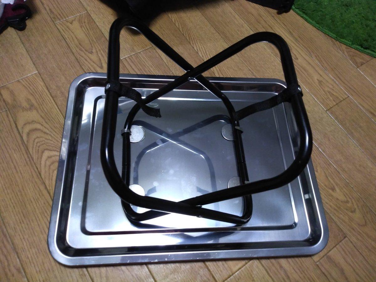 test ツイッターメディア - sotoのポップアップローテーブルがほしいけど、お高いのでダイソーで安く材料揃えて、キャンプやバーベキュー用のローテーブルを自作してみた。 総額、550円です。 収納もできます!  #キャンプ #ローテーブル #自作 #ダイソー https://t.co/OuqLLn2mGd