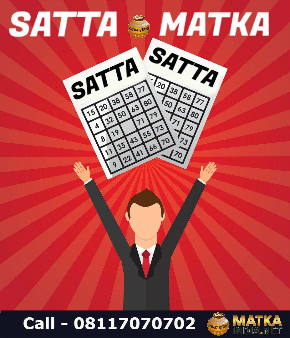 MatkaIndian net on Twitter: