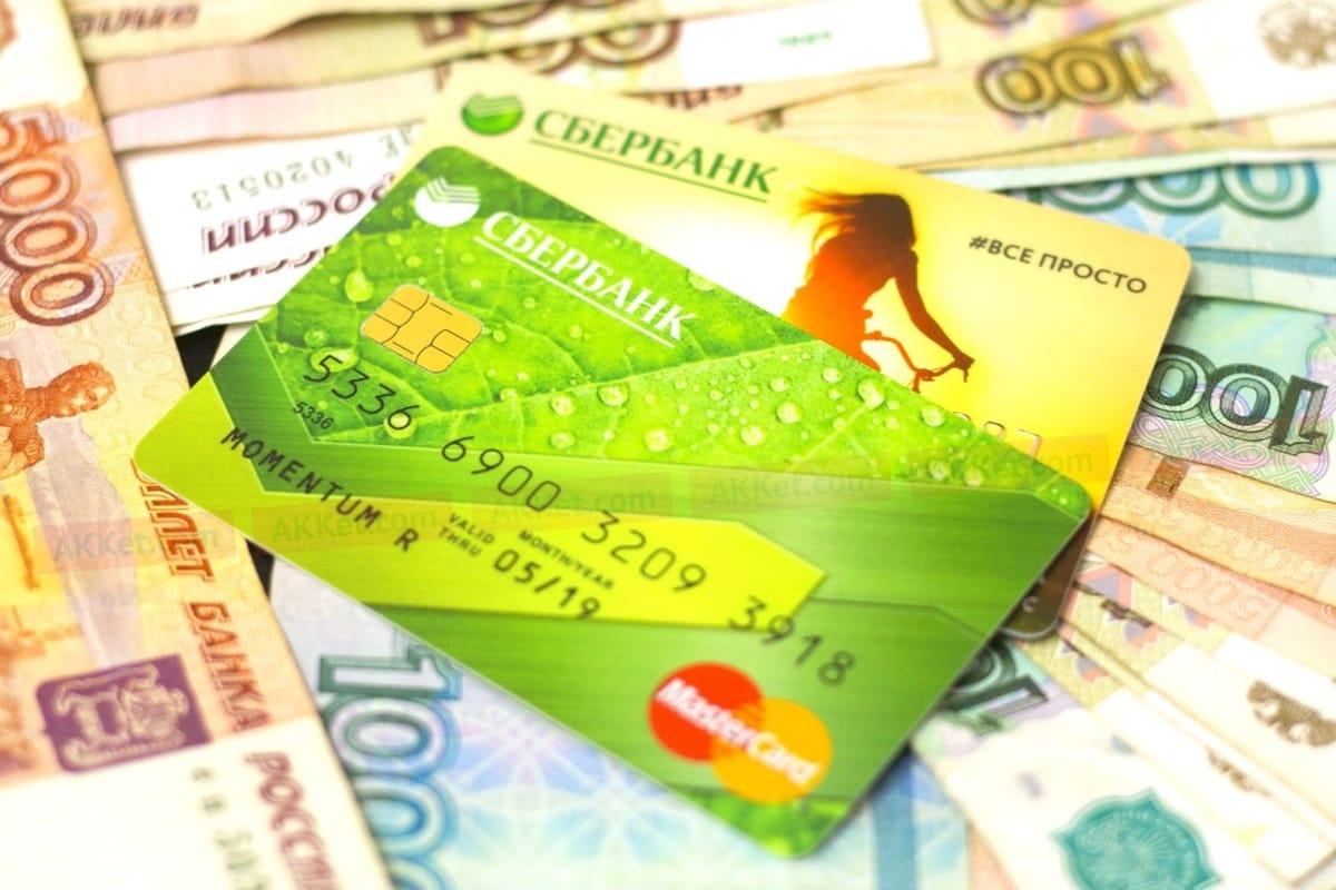 банковские карты тарификация для юридических лиц за эквайринг