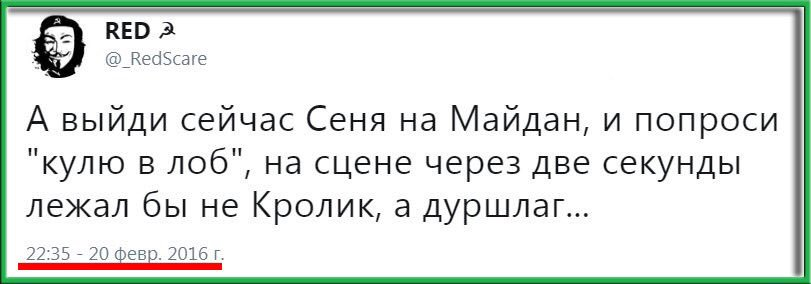 22% украинцев, проголосовавших за партию в 2014-м, должны знать, за что отдали голоса, - Яценюк об отчетной кампании НФ - Цензор.НЕТ 3443