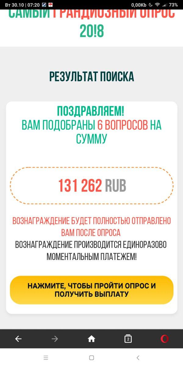 вконтакте появилась реклама казино