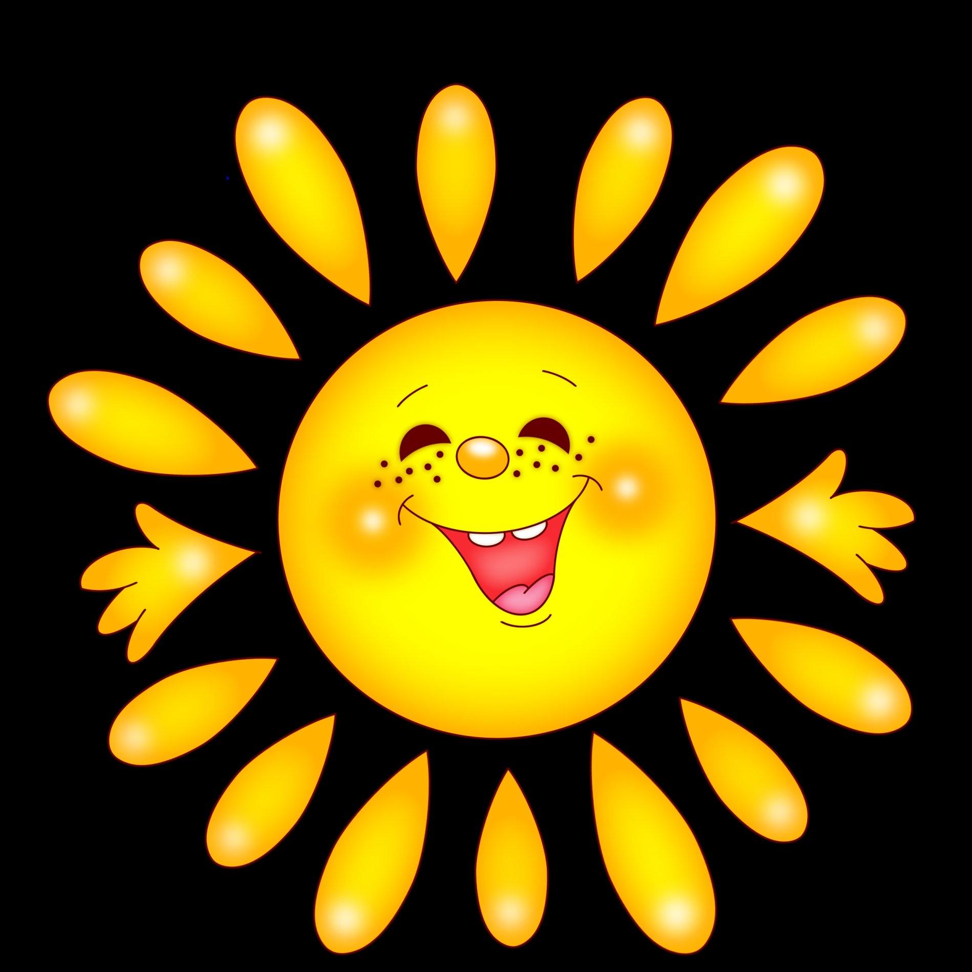 Картинках, картинки веселого солнышка из мультфильмов