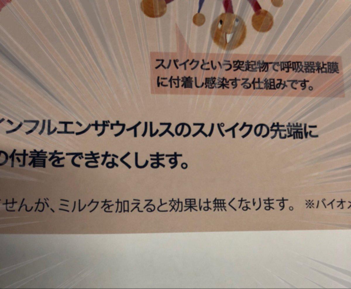 ワンダーパーラー 東京都 豊島区東池袋3-9-15さんの投稿画像