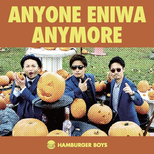 ANYONE ENIWA ANYMORE(恵庭市)