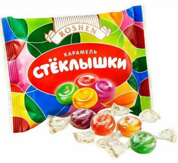 конфеты стекляшки фото психологии