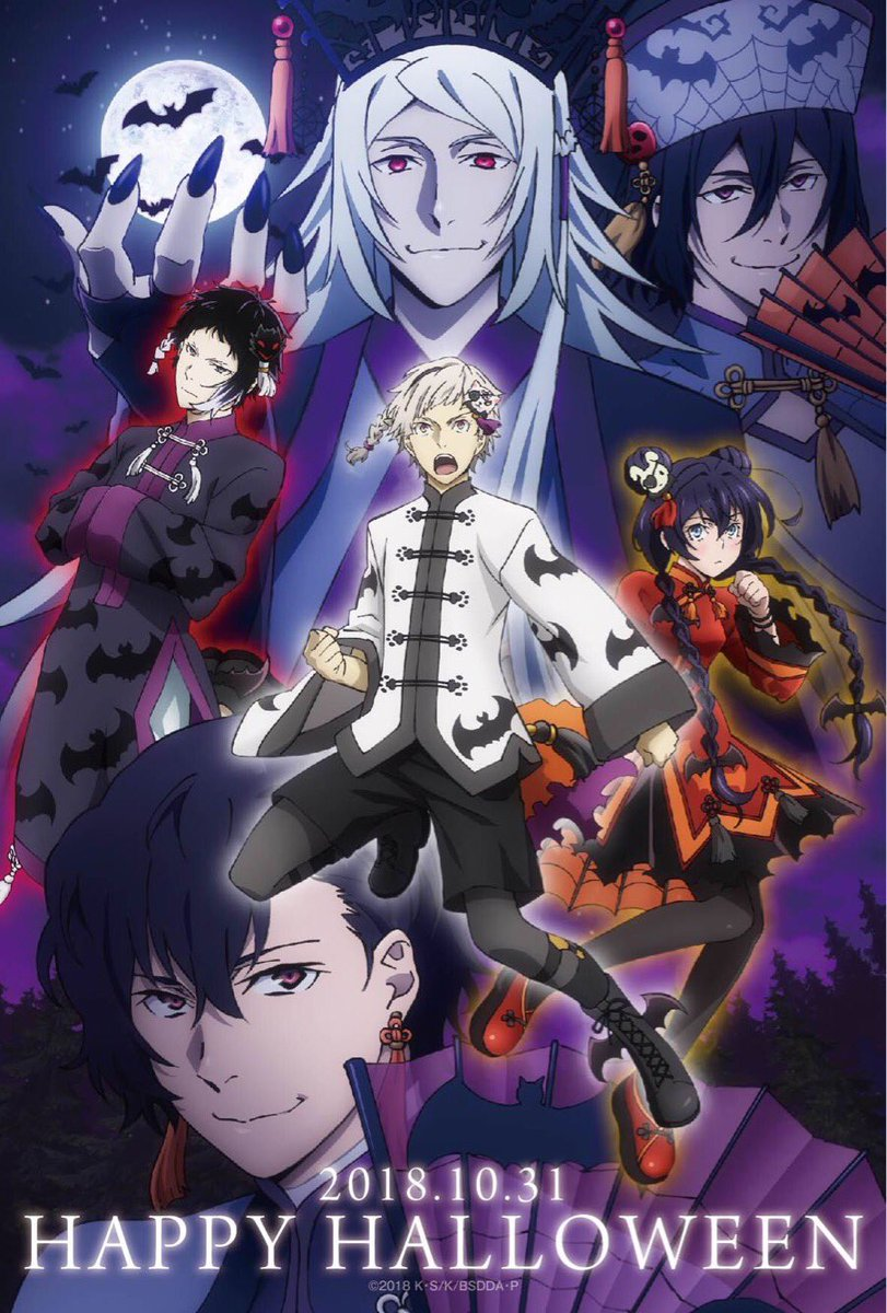 Bungou Stray Dogs: Dead Apple Halloween Special Poster ...