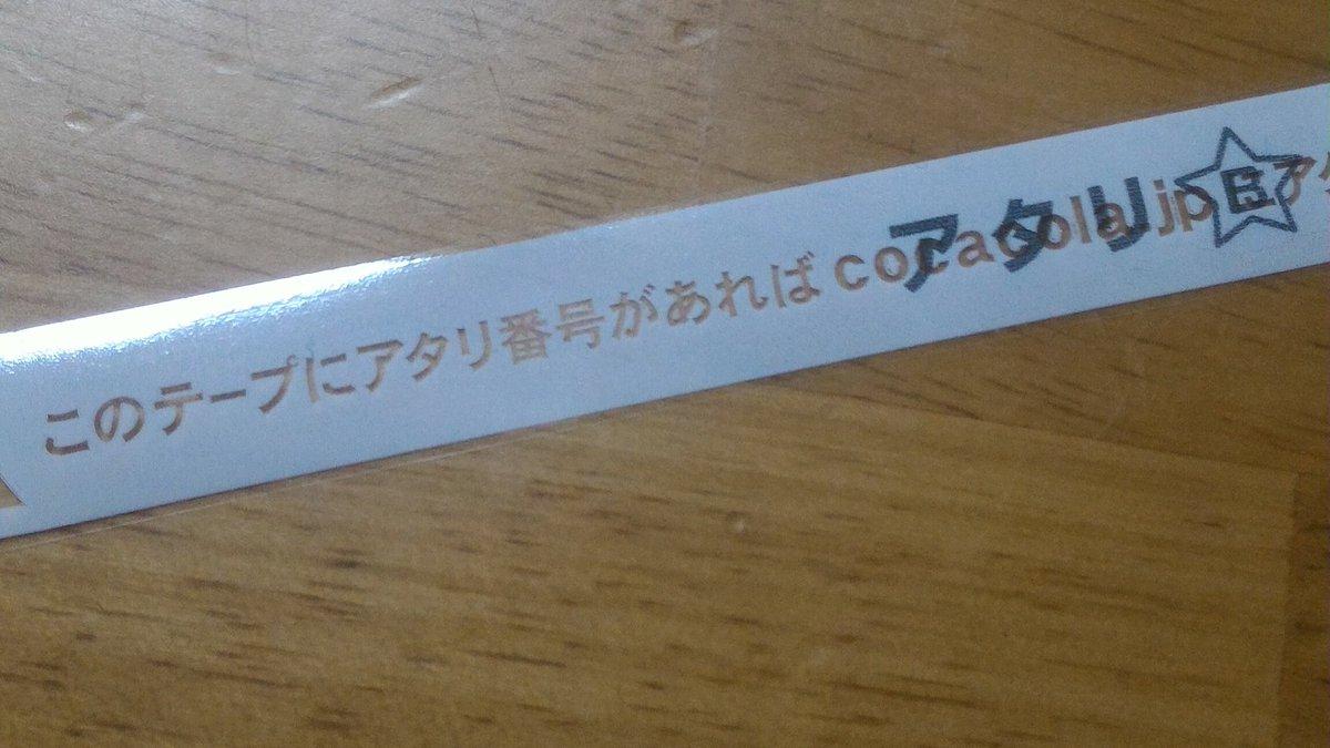 及川えみり (@emirioikawa) | Tw...