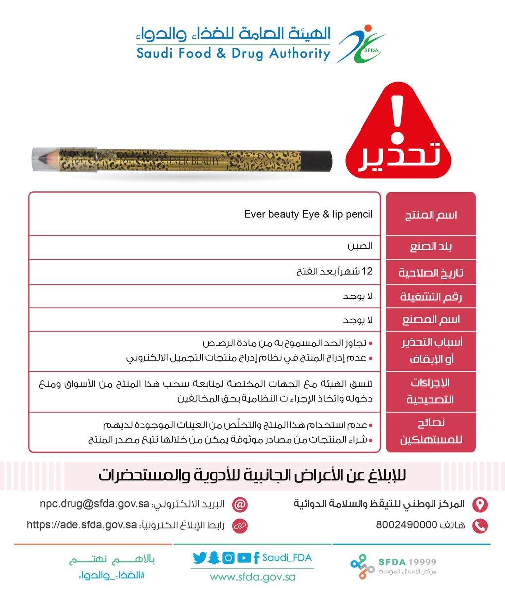 616cb9289 عبدالرحمن (@almab38374736) | Twitter