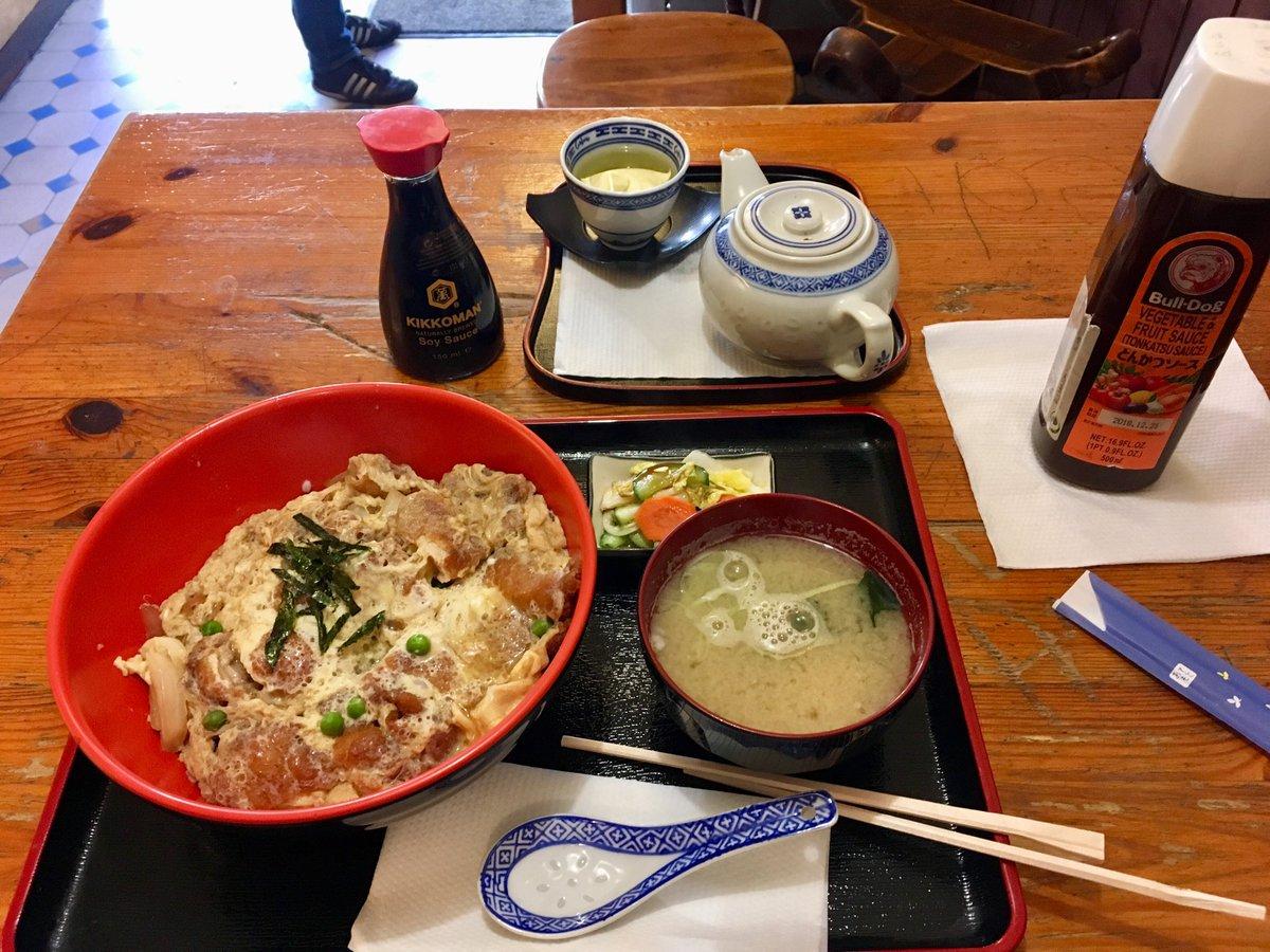 Lunchtime #Udagawa pic.twitter.com/7ocdzaxbAh – at Udagawa