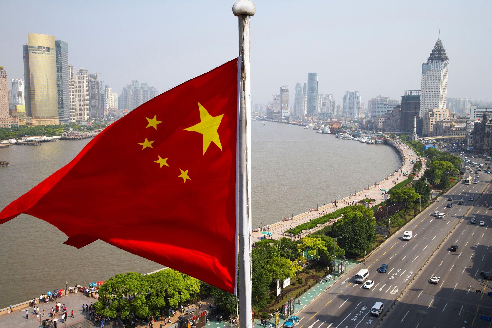 они фото китайского флага хороший дом, после