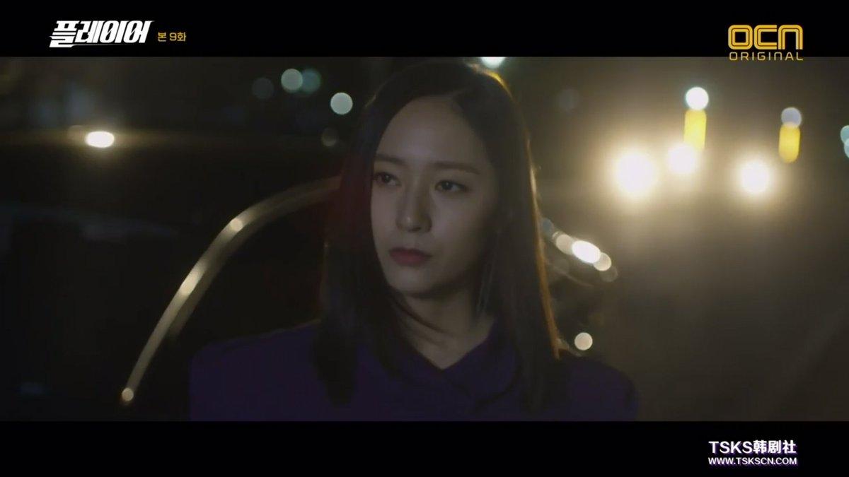 taewonsuk hashtag on Twitter
