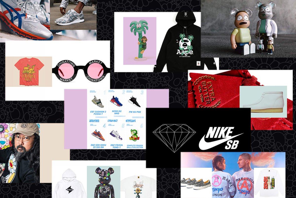 premium selection 59804 85de0 Nike: OVO x , x Nike SB, and a new x Adidas NMD Hu are among ...