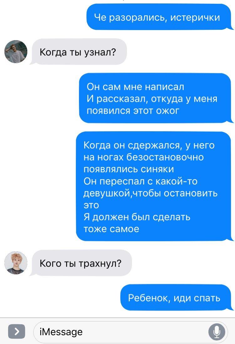 devushki-pro-predlagayu-menya-trahnut-popu