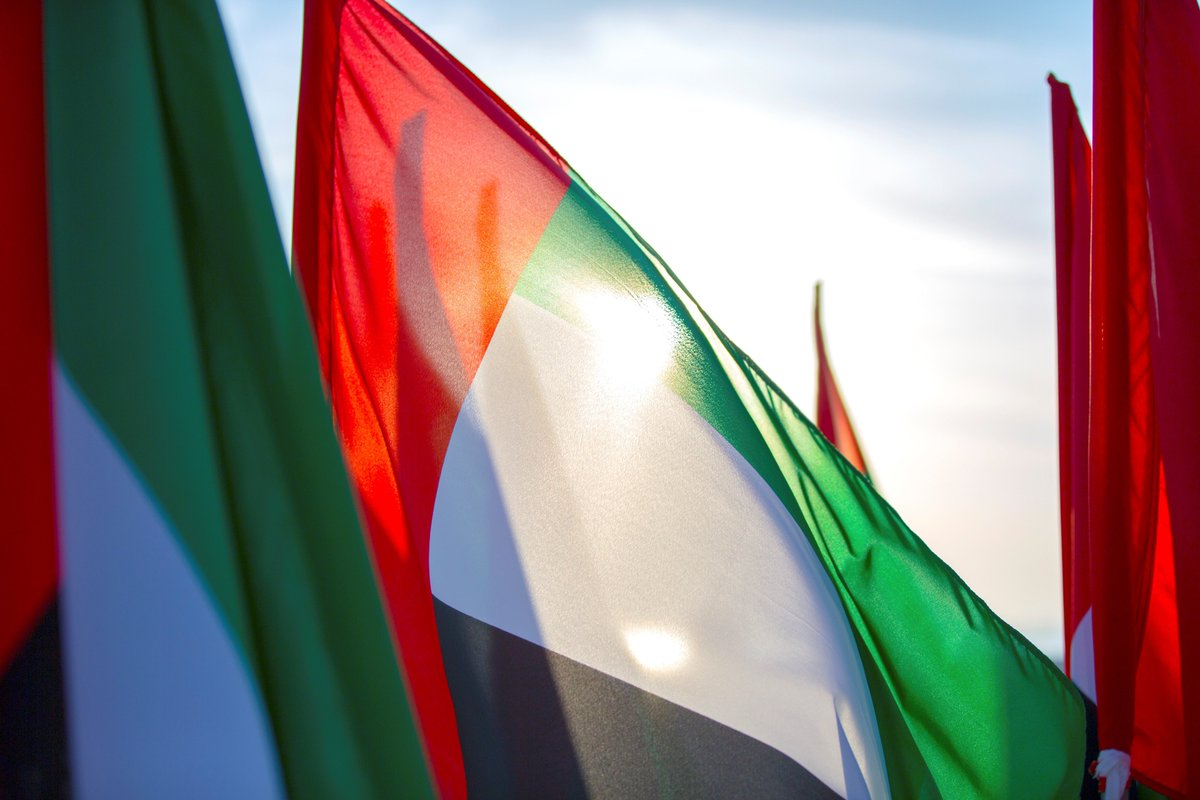 United Arab Emirates passport ranked th globally in the