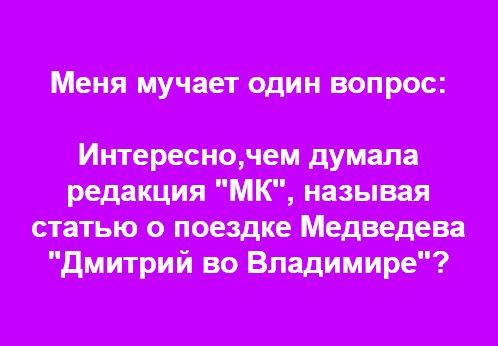 Суд начал рассматривать дело мэра Одессы Труханова, следующее заседание пройдет 1 ноября - Цензор.НЕТ 8267