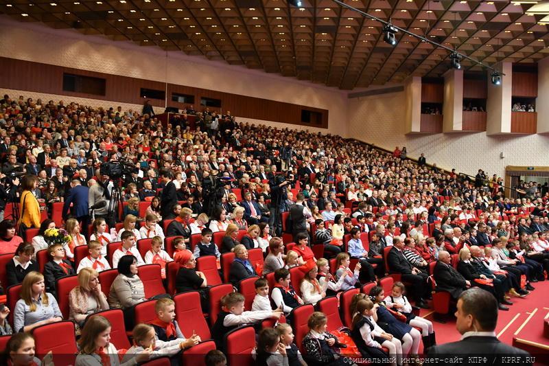 польско-литовского концертный зал в измайлово фото кухня