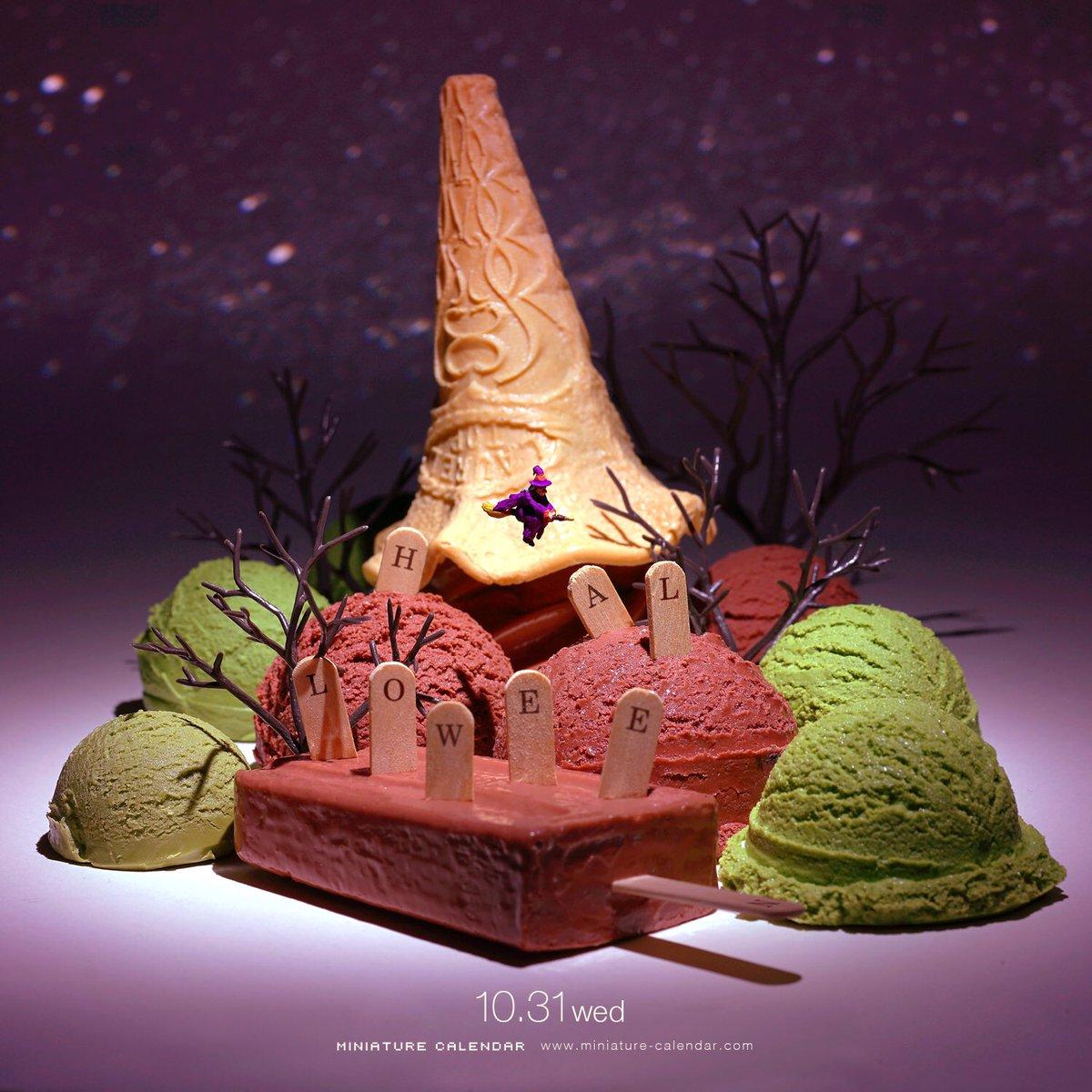 墓地で一人ぼっち   #ハロウィン #Halloween #アイスクリーム #墓