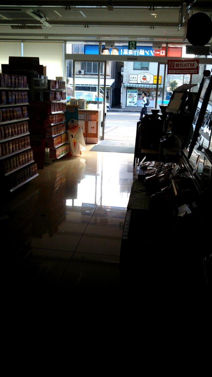 横須賀市で停電が発生した現場の画像