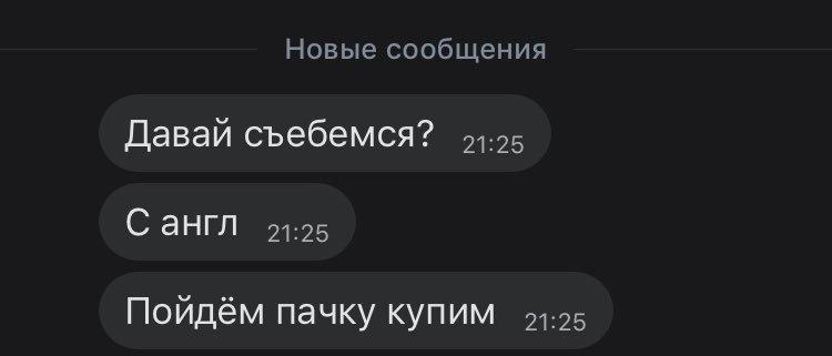 lyublyu-svoyu-podrugu-foto-zhestkoe-porno-v-pitere