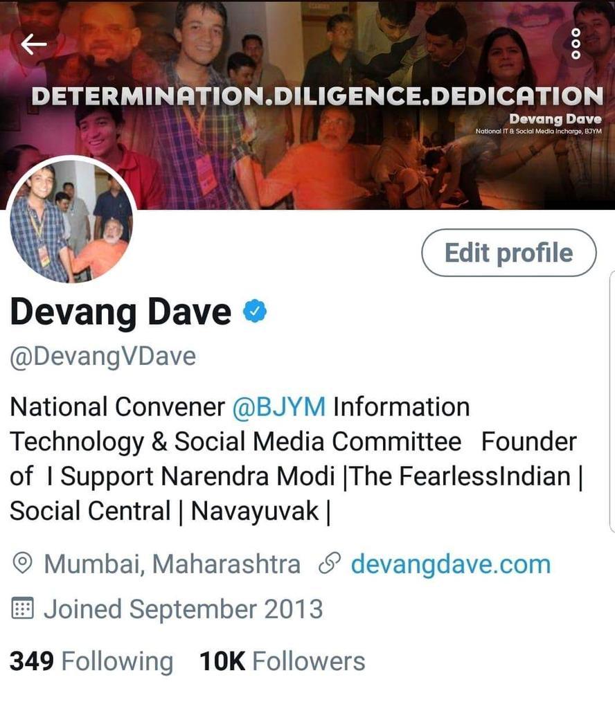 deverified hashtag on Twitter