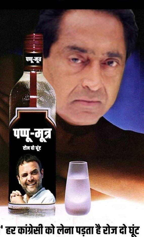 And still piddis savour #PappuMutra <br>http://pic.twitter.com/CkUQjlfeJE