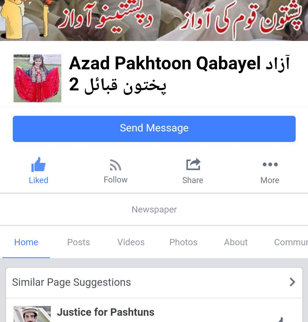 Pashtun Tahafuz Movement are exposed and must see the connection they are Paid Pets of #TerrorMatta  Against the State and Pakistan Armed Forces Many activists belongs from India &amp; Afghanistan  the IP address is Mumbai-  #PTM IS EXPOSED #PTMRejected <br>http://pic.twitter.com/5kDiAu6REt