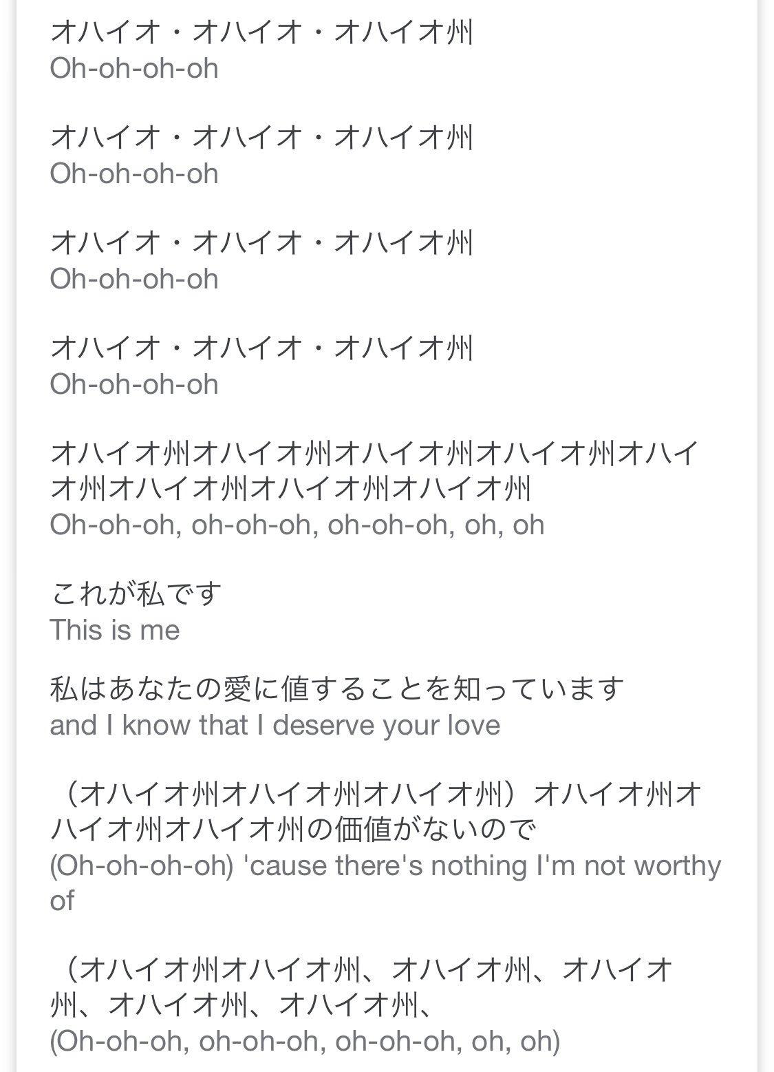 歌詞 ドラゴン 英語 ナイト J